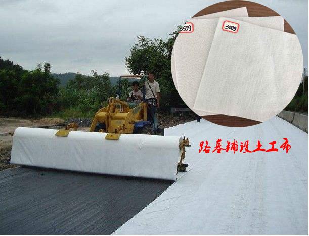 土工布施工