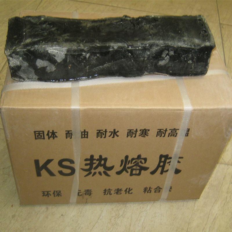 土工膜专用KS胶多少钱一公斤?